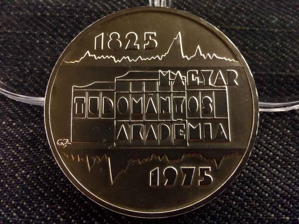 A Magyar Tudományos Akadémia 200 Forint 1975