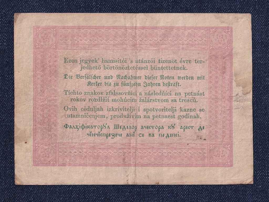 5 Forint 1848 Kossuth bankó