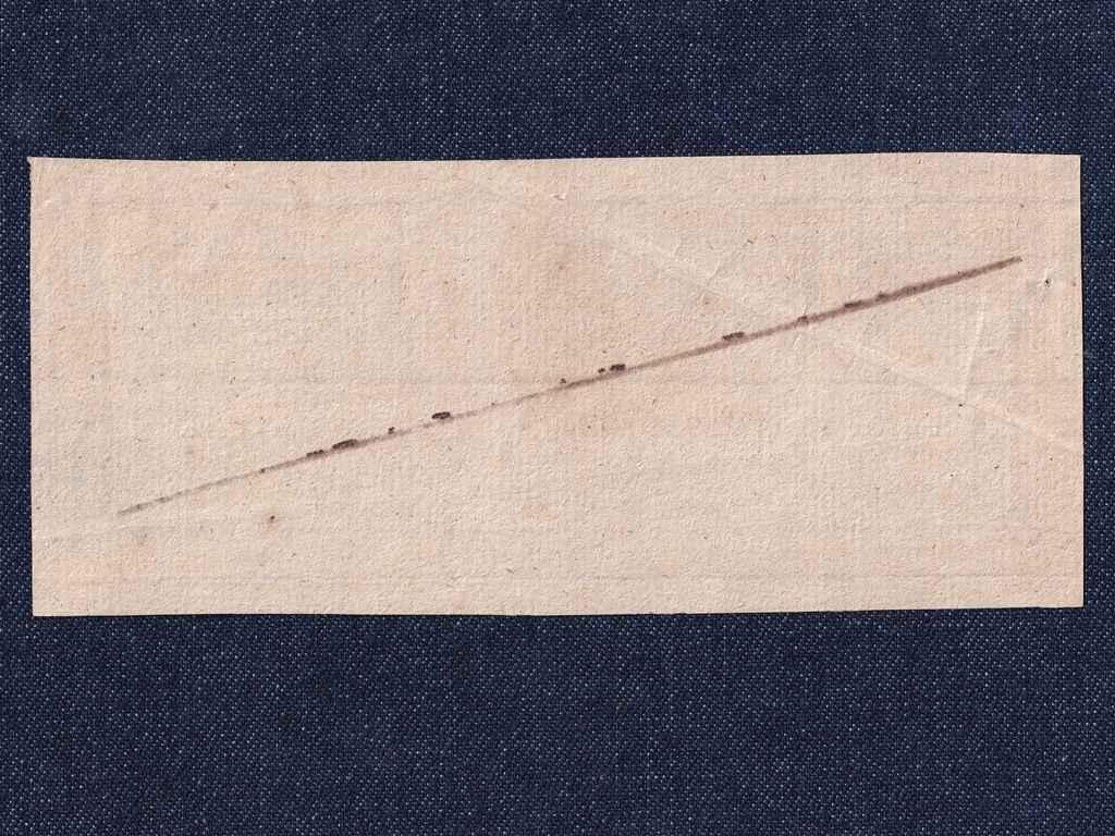 Vesztfália kamatozó kupon 1808