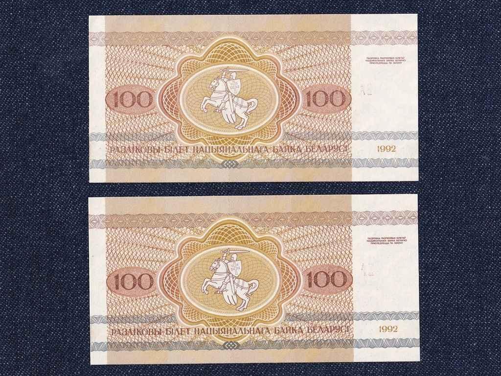 2 db UNC sorszámkövető fehérorosz 100 rubel 1992