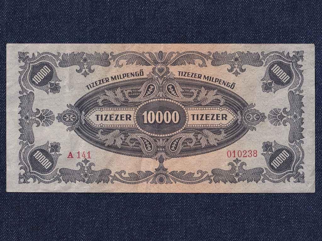 Tízezer Milpengő 1946