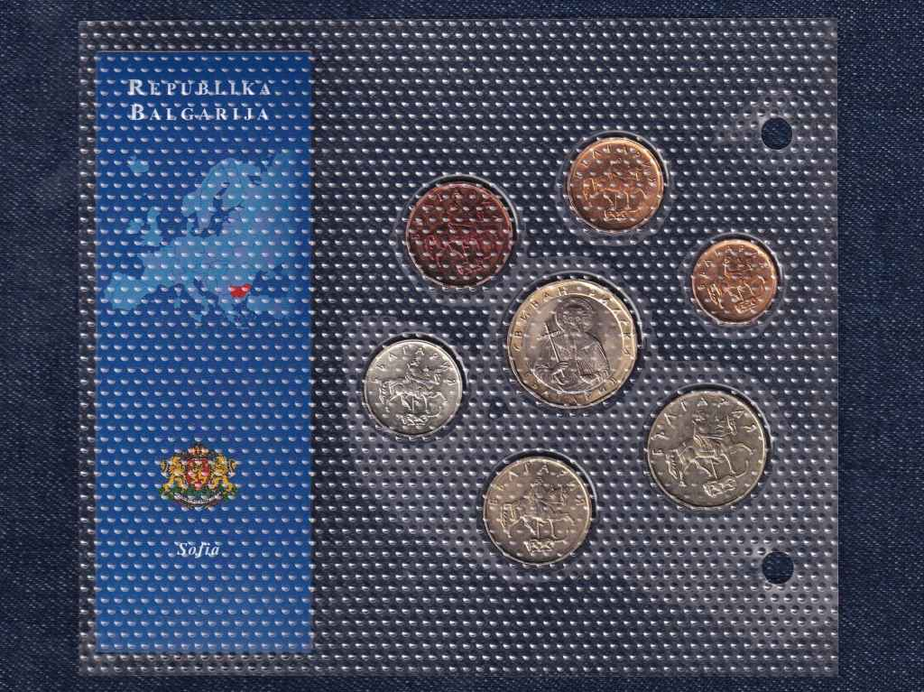 Az utolsó forgalmi pénzek - Bulgária