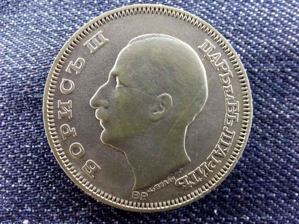 Berán Lajos - Bulgária III. Borisz (1913-1943) .500 ezüst 20 Leva 1930 BP