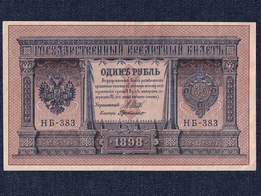 Oroszország II. Miklós (1894-1917) 1 Rubel bankjegy 1898 Shipov - G. de Millo